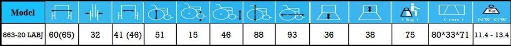 مشخصات ویلچر مسافرتی 863