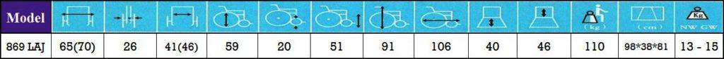 مشخصات ویلچر آلومینیومی 869