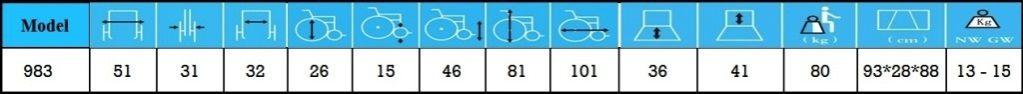 مشخصات ویلچر اطفال 983