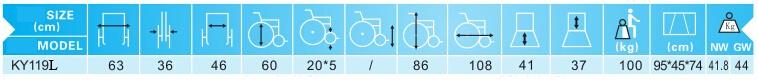 مشخصات ویلچر برقی مبله