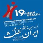 نوزدهمین نمایشگاه بین المللی ایران هلث 1395